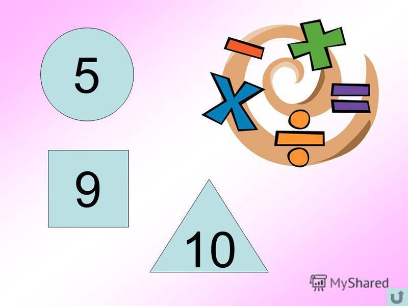 Найди три числа, зашифрованные в ++= 15 -= 4 -= 1