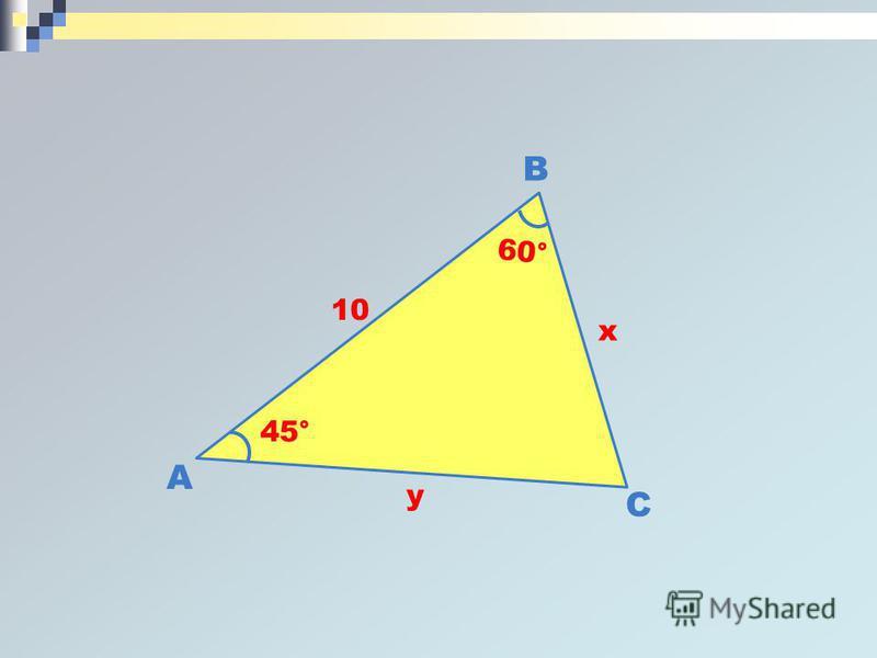 A B C 45° 60° x y 10