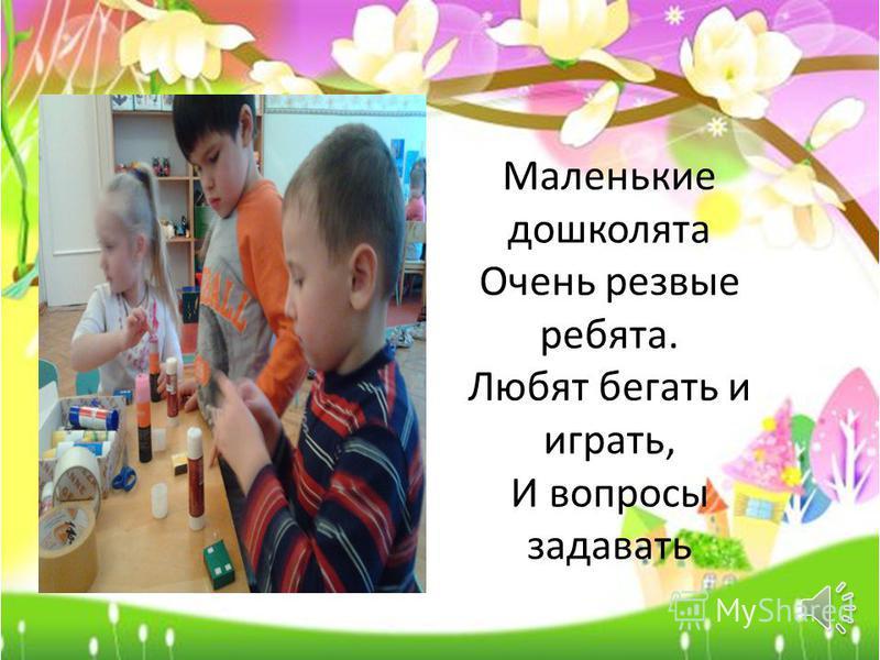 Иванова Гульнора Шодикуловна Воспитатель МБДОУ детский сад 114 **Чебурашка**