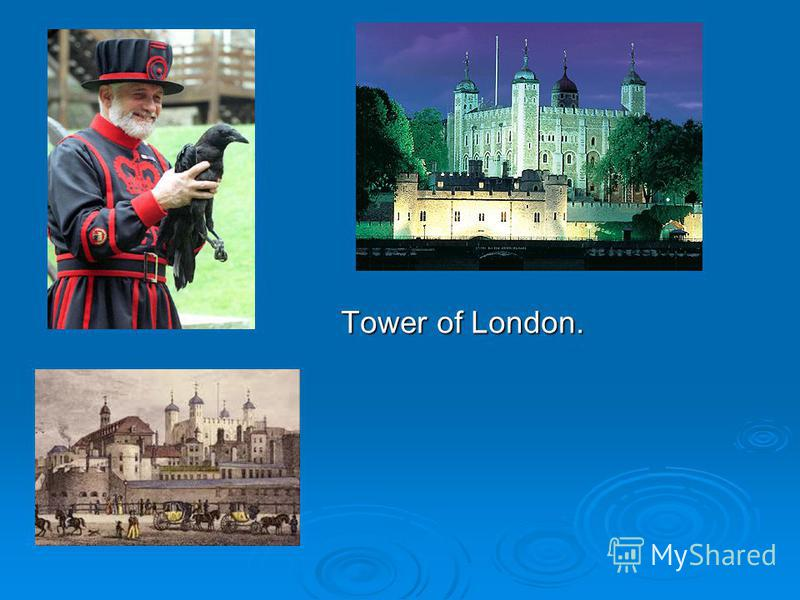 Tower of London. Tower of London.