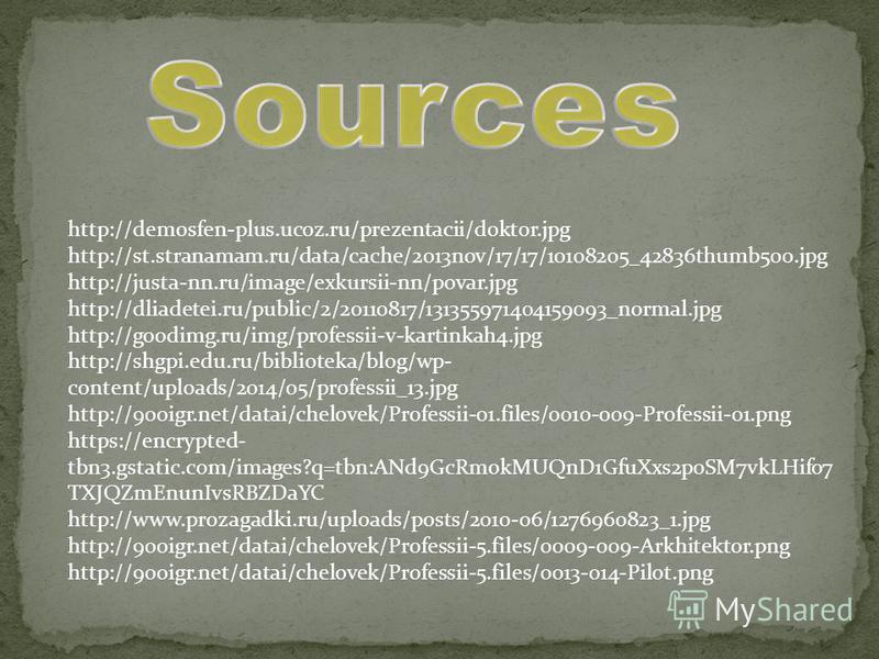http://demosfen-plus.ucoz.ru/prezentacii/doktor.jpg http://st.stranamam.ru/data/cache/2013nov/17/17/10108205_42836thumb500.jpg http://justa-nn.ru/image/exkursii-nn/povar.jpg http://dliadetei.ru/public/2/20110817/131355971404159093_normal.jpg http://g