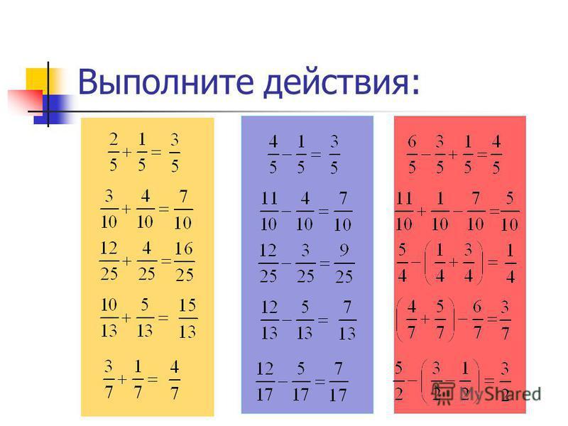 3 15+5 =. 50 72-6 10 =. 12 50 3 (4 +12) =. 48 5 7 -21:7 =. 32 55 -2 15 =. 25 7 6+4 2 =.. 12+27:3 = 21