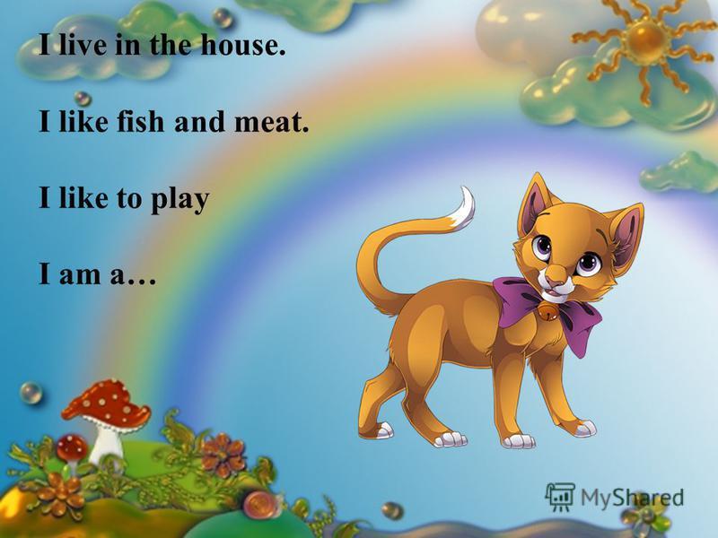 Комната загадочная. Отгадайте загадки и появятся животные, живущие там.