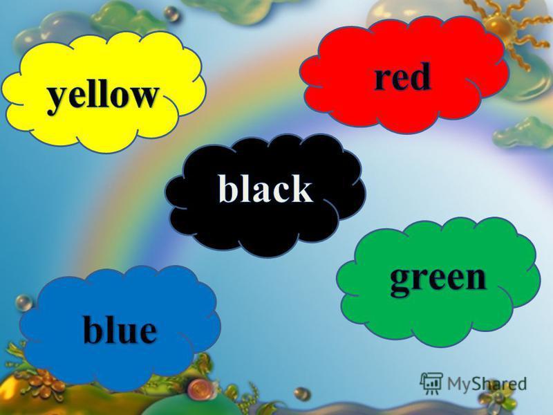 Комната Цветная. Назовите цвета.