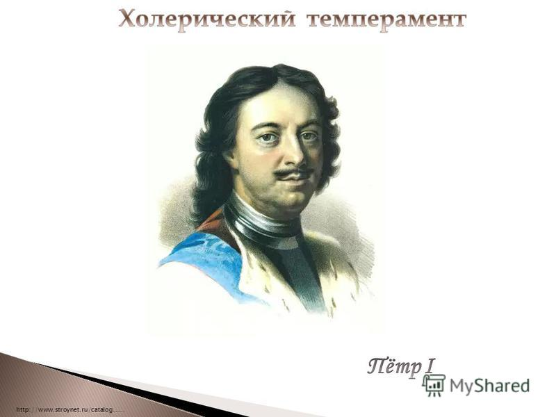 http://www.stroynet.ru/catalog……