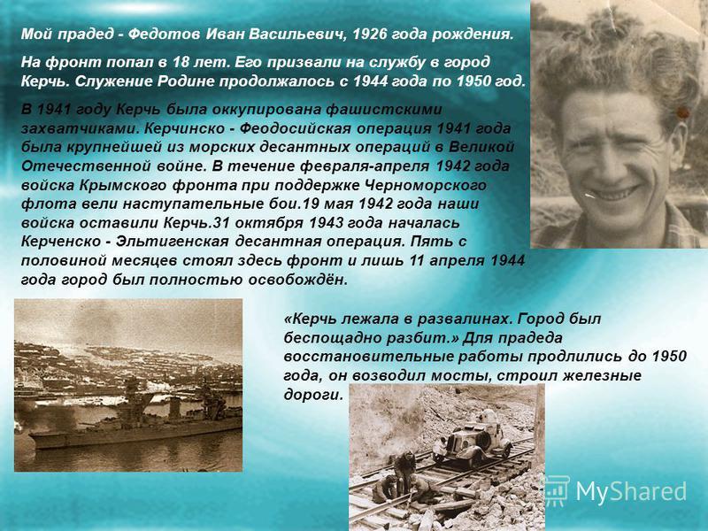 24 августа 1944 года корабли Черноморского флота под прикрытием торпедных катеров и авиации флота вошли в Кишийское гирло Дуная, подавляя сопротивление противника, начали движение вверх по реке. Преодолев огневое противодействие врага, корабли флотил