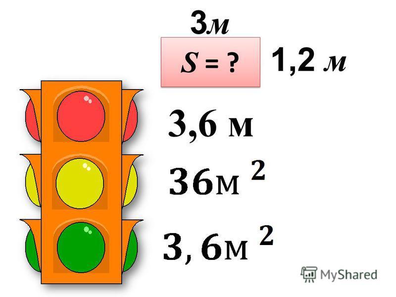 х – 28 = –16 х = 44 х =12 х =-44