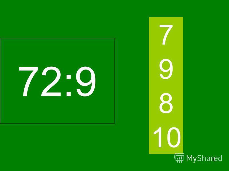 17 32:4 8 7 6 9