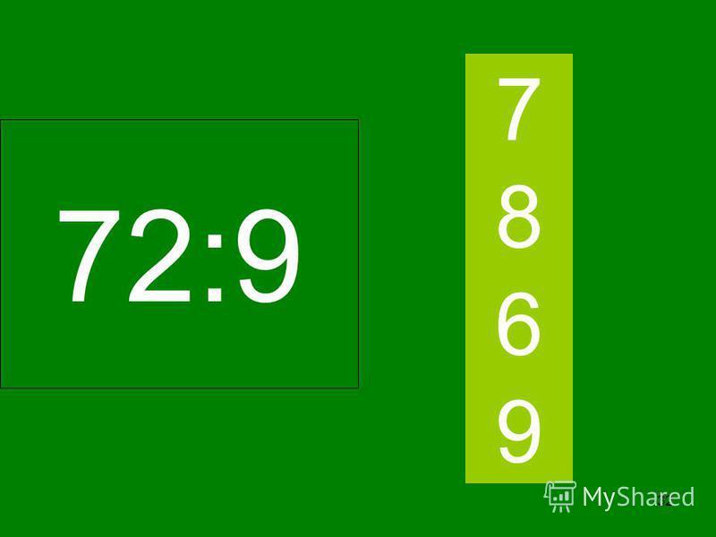 31 28:7 4 6 7 5
