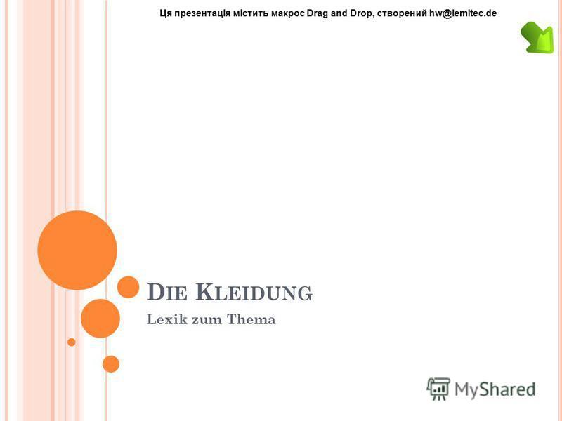 D IE K LEIDUNG Lexik zum Thema Ця презентація містить макрос Drag and Drop, створений hw@lemitec.de