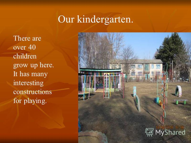 Our kindergarten. There are over 40 children grow up here. It has many interesting constructions for playing.