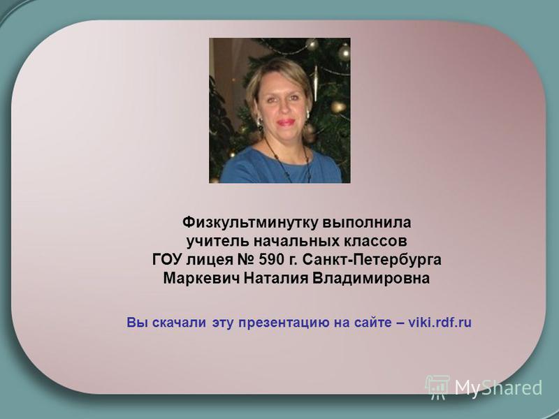 Интернет ресурсы: картинки с сайта http://www.smayli.ru/http://www.smayli.ru/ песня «Бананамама» гр. «Барбарики» http://www.barbariki.info/bananamama.shtml
