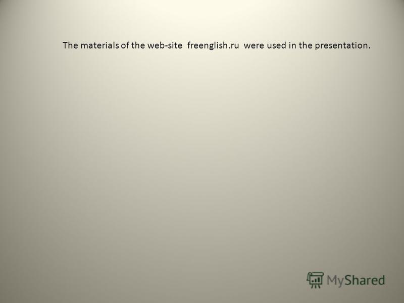 The materials of the web-site freenglish.ru were used in the presentation.