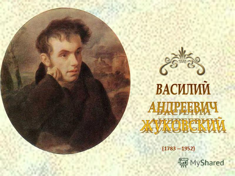 (1783 – 1952)