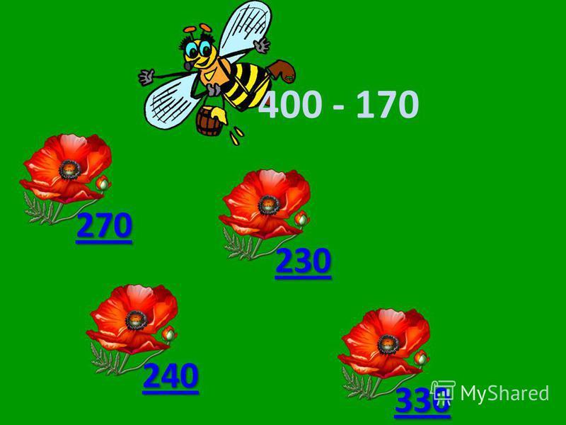 360 - 80 280