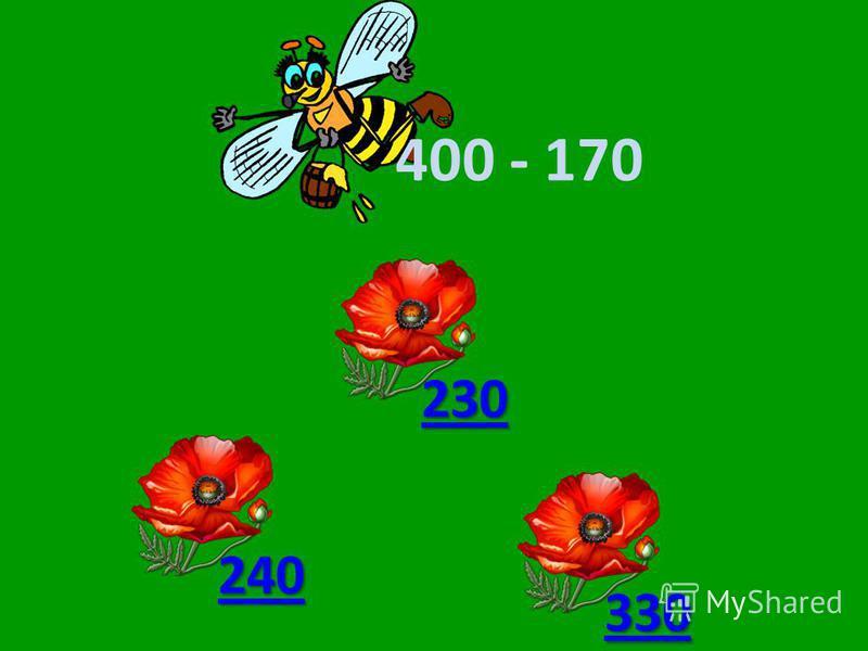 400 - 170 270 240 330 230