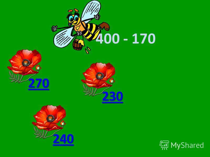400 - 170 240 230
