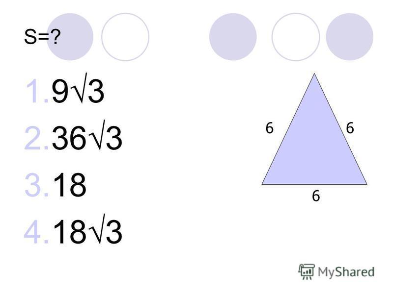 S=? 1.93 2.363 3.18 4.183 66 6