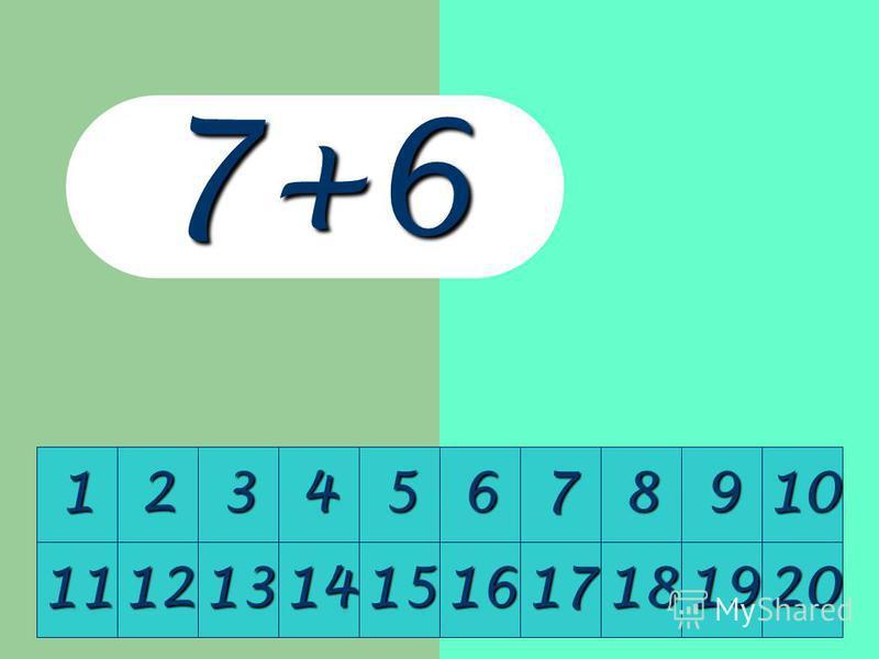 1111 2222 3333 4444 5555 6666 7777 8888 9999 10 11 12 13 14 15 16 17 18 19 20 12-7