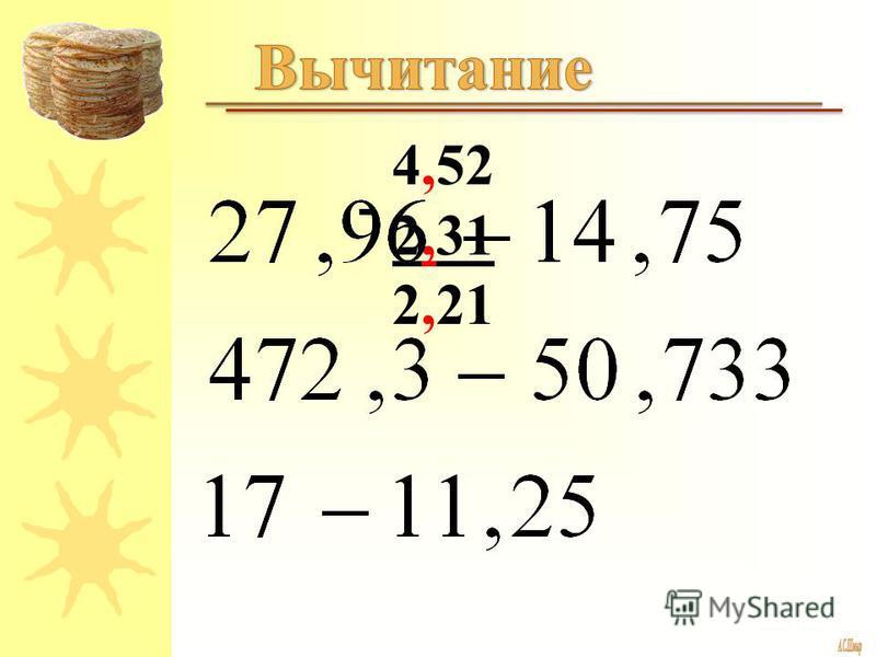 4,52 2,31 2,21 -