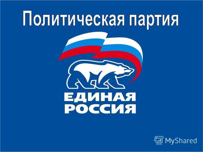 Программа Россия 1 2