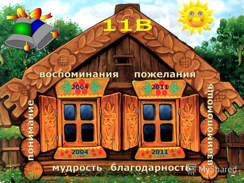 20042011 20042011