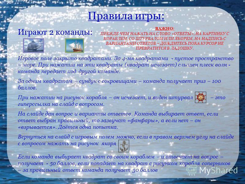 Кремнёва Любовь Николаевна воспитатель ОГОУ СКШИ 6 г. Зима, 2012 г. Школа юного экономиста 1