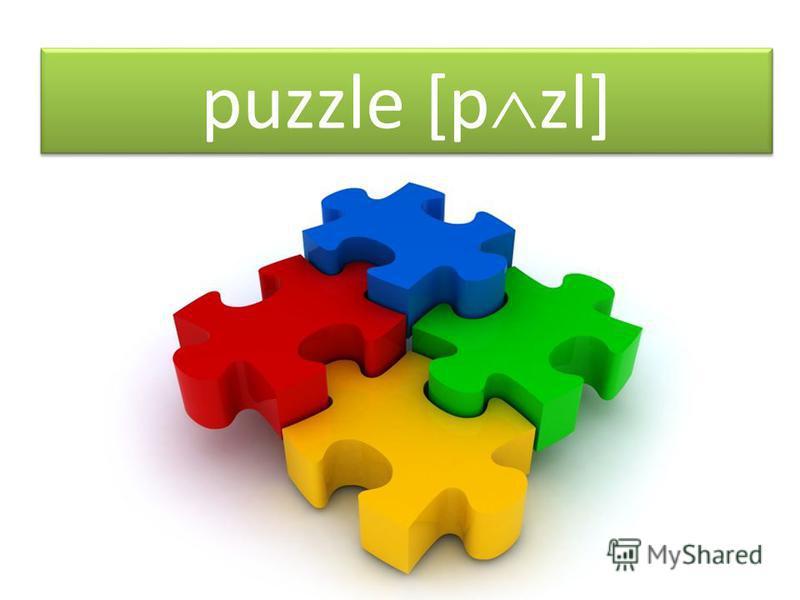 puzzle [p zl]