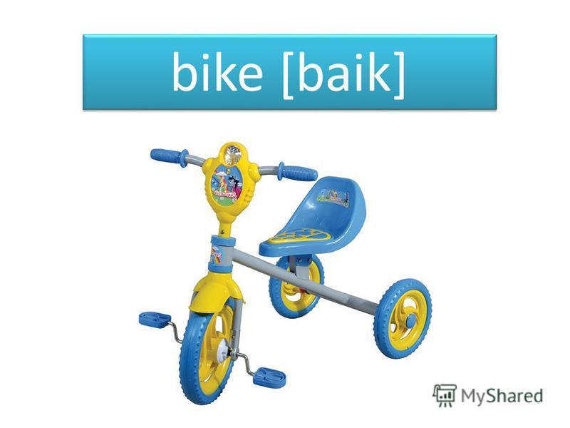 bike [baik]