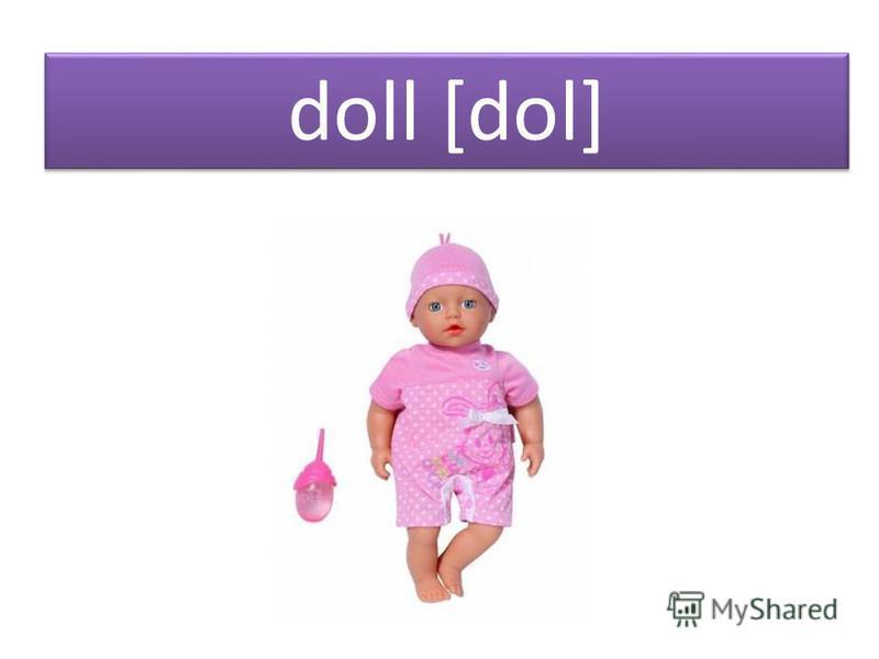 doll [dol]