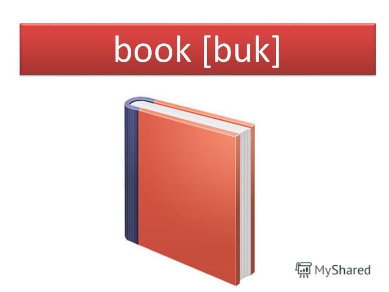 book [buk]