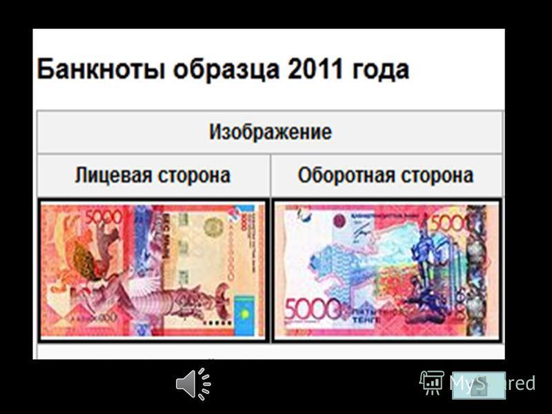 Памятные банкноты 2008,2010,2011