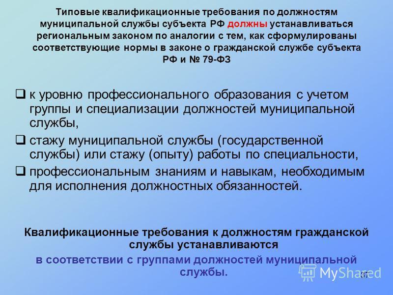 Нормативные документы - Форум сметчиков - Разное - Сметчик ру