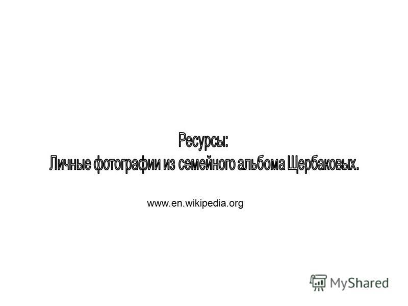 www.en.wikipedia.org