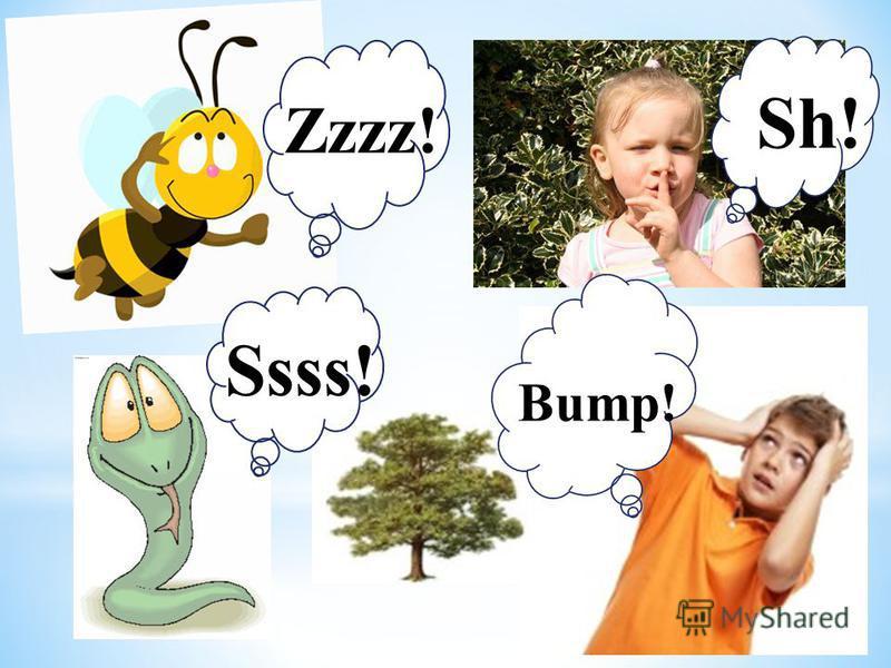 Ы Ssss! Zzzz! Bump! Sh!