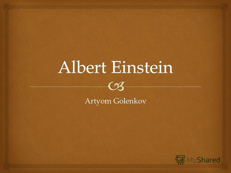 Artyom Golenkov