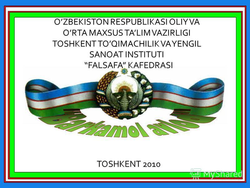 OZBEKISTON RESPUBLIKASI OLIY VA ORTA MAXSUS TALIM VAZIRLIGI TOSHKENT TOQIMACHILIK VA YENGIL SANOAT INSTITUTI FALSAFA KAFEDRASI TOSHKENT 2010