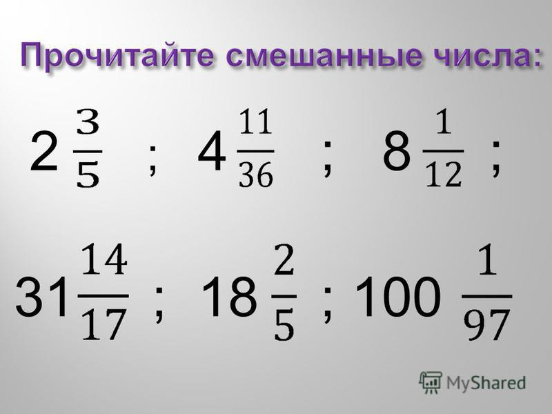 2 ; 4 ; 8 ; 31 ; 18 ; 100