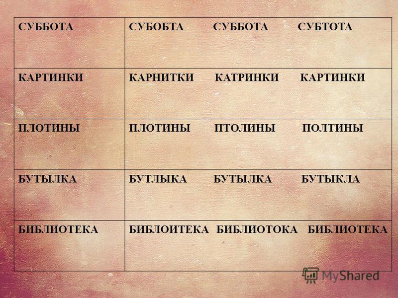 СУББОТАСУБОБТА СУББОТА СУБТОТА КАРТИНКИКАРНИТКИ КАТРИНКИ КАРТИНКИ ПЛОТИНЫПЛОТИНЫ ПТОЛИНЫ ПОЛТИНЫ БУТЫЛКАБУТЛЫКА БУТЫЛКА БУТЫКЛА БИБЛИОТЕКАБИБЛОИТЕКА БИБЛИОТОКА БИБЛИОТЕКА