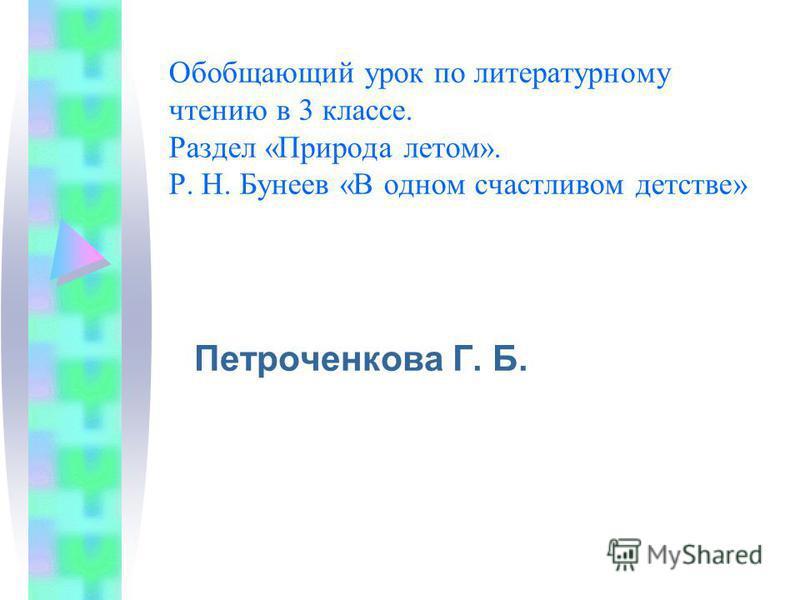 epub lh rh agonists in oncology
