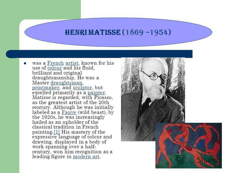 was a French artist, known for his use of colour and his fluid, brilliant and original draughtsmanship. He was a Master draughtsman, printmaker, and sculptor, but excelled primarily as a painter. Matisse is regarded, with Picasso, as the greatest art