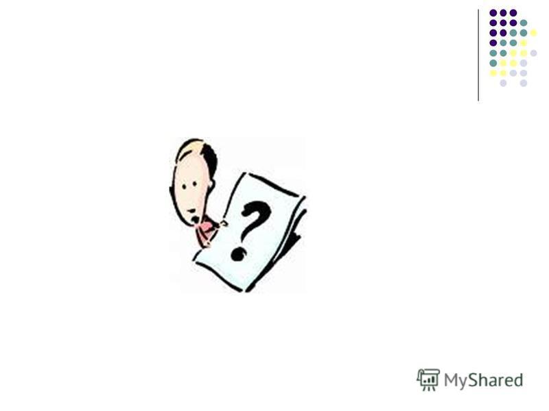 Khái quát v t l bo h hiu qu M rng công thc (1) trong trưng hp có nhiu yu t đu vào vi nhiu mc thu quan danh nghĩa khác nhau.