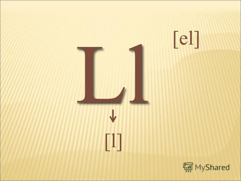 LlLl [el] [l]