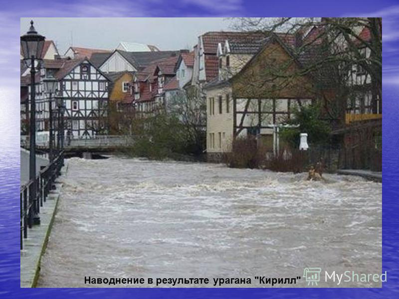 Наводнение в результате урагана Кирилл