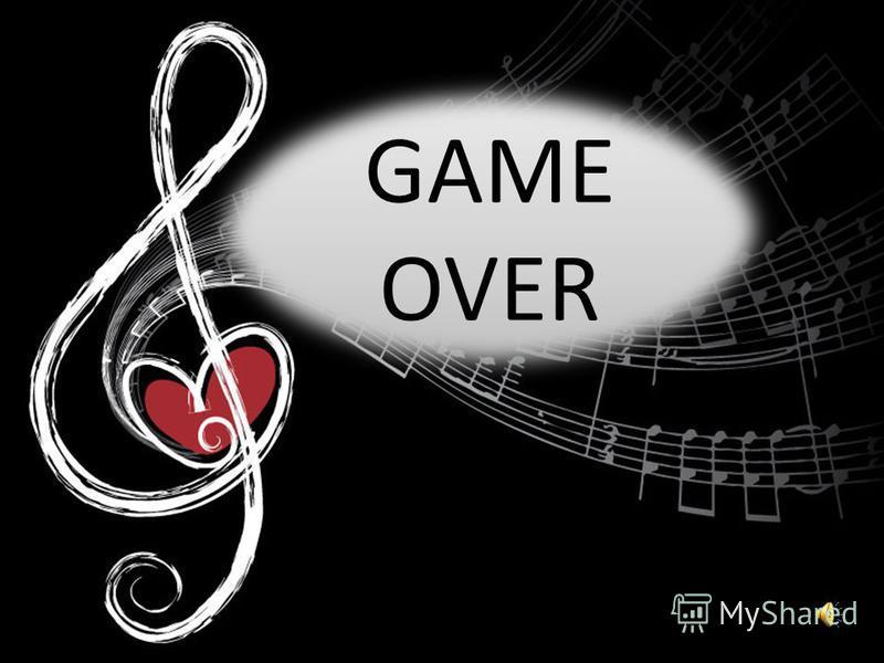 Общие знания Пиццикато – это особый прием игры на струнных смычковых инструментах, при котором исполнитель играет только пальцами, защипывая струны