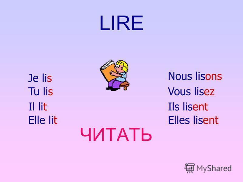 Que fais-tu à la leçon de français? A la leçon de français Je ne parle que français Je lis et jécris Et japprend des poésies!