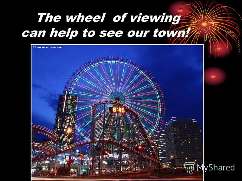 The wheel of viewing can help to see our town!