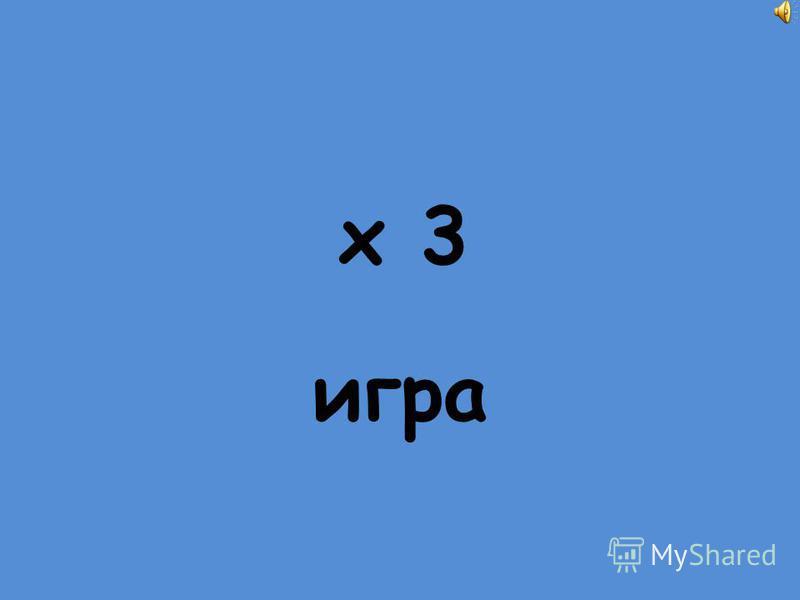 писать 2 сравнивать 4 делить 14 умножать 20 вычитать 25 складывать 351 2 3 4 5 6