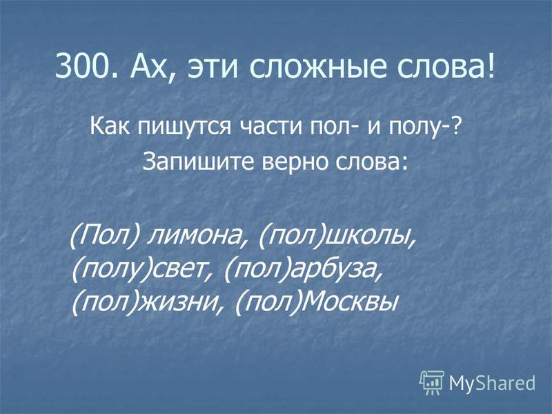 200. Ответ Мой друг – поэт. Река как синяя лента. Книга – это источник знаний. Любить - значит страдать.ь