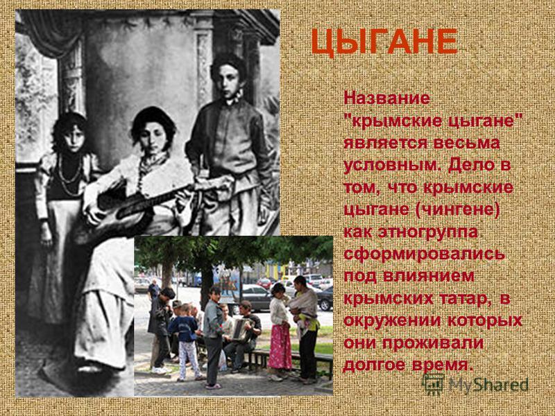 Белоруссы Литературные источники и архивные материалы дают сведения о том, что белорусы появились в Крыму ещё в конце XVIII века. Епископ Гермоген в